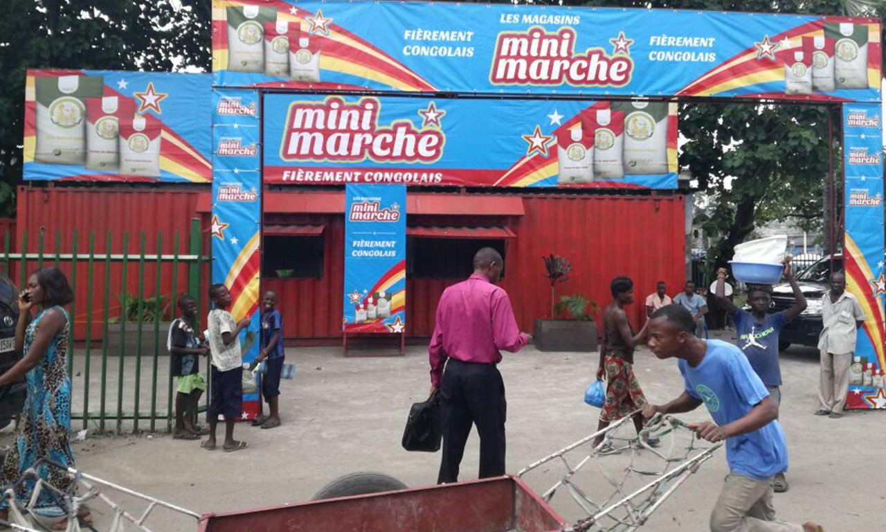 matete container with new branding 1